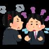 就活失敗談をご紹介part6(OG・OB訪問)