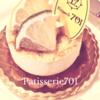 神戸市北区箕谷の『Patisserie701』で丁寧に作られたケーキをいただきます!