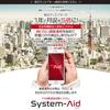 398,000円のFX自動売買システムが無料で直ぐに貰えました!