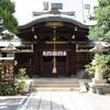 京都ゆるり旅③梛神社