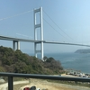 娘と二人旅になってしまった愛媛旅行。。でもしまなみ海道サイクリングは爽快で楽しかった!