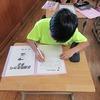 5年生:総合 平洲先生について学ぶ