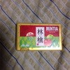 アサヒグループ食品株式会社(MINTIA)