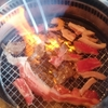 【おすすめ】トロントの日本式焼き肉食べ放題「GYUBEE(牛兵衛)」