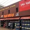 シンプソンズグッズが買える店:東京・町田:ヴィレッジヴァンガード町田路面店