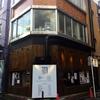 【今週のラーメン2490】 鶏だし中華そば かね KANEICHI (東京・御徒町) 塩かけ+おすすめトッピングセットB