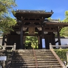 長崎観光めぐりその3  聖福寺を訪ねて