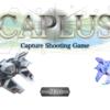 新ゲーム「Caplus(キャプラス)」開発日記3