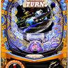 サンセイR&D「CR WINNING TURN」の筐体&情報