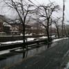 うっすら雪化粧の雪です!雪見露天が楽しめます★