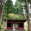 ●長野・戸隠神社五社めぐりしてきました
