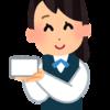 セブンカードのnanacoポイント→電子マネー交換がわかりにくかった件