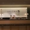成田空港第一ターミナルのラウンジはユナイテッドクラブラウンジが快適