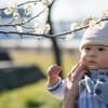 一足早い春を探しに、隅田川沿いの汐入公園へ行ってきました