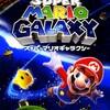 #021 『ウィンドガーデン』(横田真人/スーパーマリオギャラクシー/Wii)