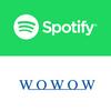 最近のお気に入りバンド探しは、WOWOW&Spotifyのコンビがいい