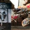 サカオ・ケンジ「KAMI 日本神話を造形する」@のこぎり二(愛知県一宮市)