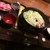 体ポカポカモツ鍋レシピ♪