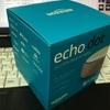 Amazon Echo Dot 第3世代 プラム(赤)色の実物画像や音質・マイク性能・出来ることを本音レビューするよー
