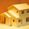 家づくりは何から始めたらいいかわからない 始まりは住宅展示場から