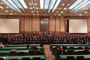 一般社団法人全国古民家再生協会 第8回全国会員大会