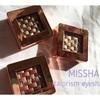 【ミシャ/MISSHA】イタルプリズム・まるでデパコスの艶めき。韓国コスメ界最上級のアイシャドウ