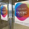 CEATEC JAPAN 2018に行ってきました