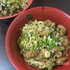 【 台南美食 】正宗重慶麵庄で辛いものを食べよう!