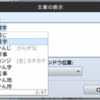 Linux環境のRPGツクールMVで日本語入力できなかった原因を特定した