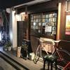 関内・日本大通り『たらふくちゃん』過去にはビブグルマンも獲得した人気店。腹を空かせてたらふく食うべし、人生幾ばくぞ。