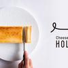 予約困難店<長谷川稔>が手がける悶絶級のチーズケーキ!