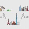 【地方移住】地方都市と田舎は違う!?メリット・デメリットを整理します!