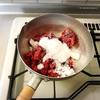 簡単!美味しい!手作りイチゴジャム