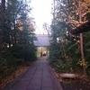 令和元年十二月八日 東京都足立区の梅田神明宮で一日修行