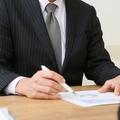 異業種への転職成功の秘訣、それは転職支援サービスの活用だった