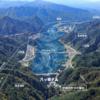 ■八ッ場ダム事業継続の決定