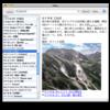 EBMac 進捗