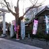 鴻神社   案内板(三枚)
