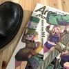 違いを見つける楽しみに触れる「Armor Modeling 11月号」