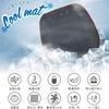 椅子でおしりが蒸れない MRG クールマット  送風ファン内臓 シート 扇風機 クッション