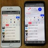 iPhone8とGalaxy S8の比較。iPhone8のほうが小さく、Galaxy S8のほうが解像度は高い