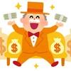 【ブログ運営】驚愕のPV数と収支報告