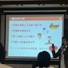 腸活講演It's腸timeを開催しました|村山地区青年婦人協議会様