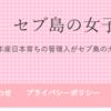 英語ブログ始めました。