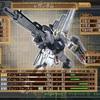 地球連邦軍後期 技術Lv14(第7期)