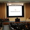 祝・日本の国連加盟60周年~写真で綴る記念行事(12月19日) ~