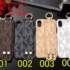 IphoneXケース マイケルコース Iphone8/7 Iphone8plus/7plus カバー ジャケット ブランドMK Iphone6/6s Plus Iphone6/6sケース ハンドベルト付き カッコイイ