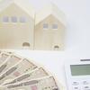 住宅ローンの固定金利について簡単に調べてみた。