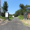糸魚川市立西海中学校