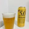 「5,0 ORIGINAL WEISS BEER」 缶モノのドイツ白ビール